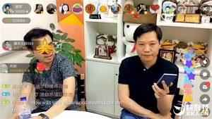 Xiaomi puede presentar el Mi 6 el 18 de abril