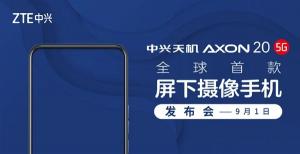 ZTE Axon 20 5G con cámara debajo de la pantalla se lanzará el 1 de septiembre