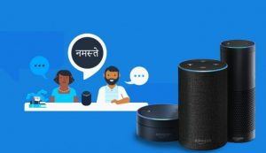 El asistente de voz inteligente Alexa de Amazon ahora puede hablar hindi