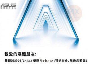 Asus Zenfone AR podría presentarse el 14 de junio en Taiwán
