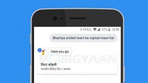 El Asistente de Google ahora comprende el idioma hindi