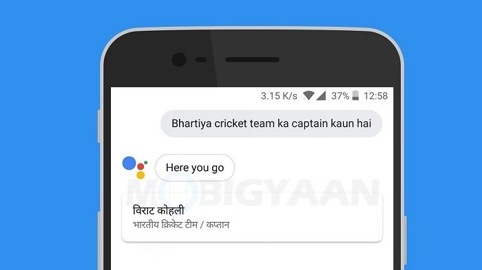 asistente-de-google-hindi-2