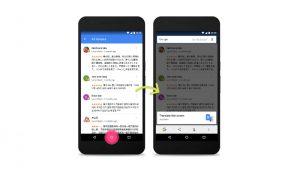 Google Now on Tap obtiene nuevas funciones geniales como traducción de texto y más con la última actualización