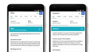 Google lanza la función de búsqueda de síntomas en la India para responder a sus consultas de salud