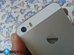 Según los informes, el iPhone 6 de Apple tendría una pantalla de 4.8 pulgadas