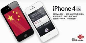 iPhone 4S aterrizará pronto en China