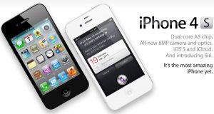 Aircel lanza planes de tarifas para el iPhone 4S