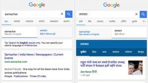 Los usuarios de búsqueda de Google en la India ahora pueden cambiar entre inglés e hindi en los resultados de búsqueda