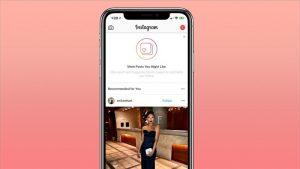 """Ahora verá las publicaciones """"recomendadas"""" en su feed principal de Instagram"""
