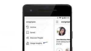 Los usuarios de Instagram pronto podrán ver cuánto tiempo pasan en la aplicación.