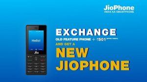 Cómo verificar si su teléfono es elegible para el intercambio bajo la oferta JioPhone Monsoon Hungama [Guide]
