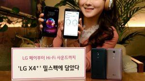 LG X4 + se vuelve oficial con Snapdragon 425 SoC, LG Pay y batería de 3000 mAh