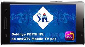 Vea IPL 2013 en su móvil, a través de nexGTv