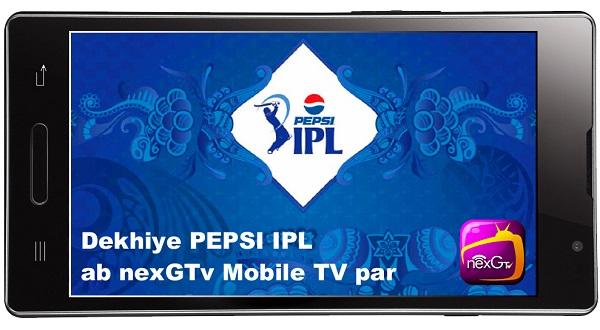 IPL_nexGTv