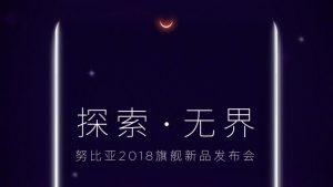 nubia Z18 se lanzará el 5 de septiembre, se espera que venga con Snapdragon 845 SoC y cámaras traseras duales