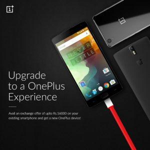 OnePlus ofrece descuentos de hasta Rs.  16.000 a cambio de un teléfono inteligente antiguo