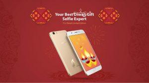 Oppo F1s Diwali Limited Edition lanzado en India por ₹ 17,990