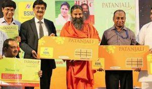 Patanjali y BSNL de Baba Ramdev se unen para lanzar la 'Tarjeta SIM Swadeshi', los planes comienzan en ₹ 144