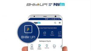 Paytm integra BHIM UPI en su plataforma