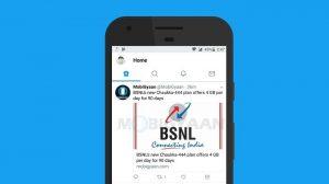 Twitter anuncia una nueva interfaz de usuario redondeada para aplicaciones web y móviles