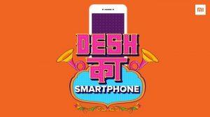 Xiaomi lanza un nuevo teléfono inteligente en India el 30 de noviembre